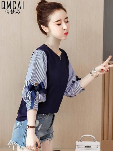 2021春秋女裝新款洋氣燈籠袖條紋t恤女寬鬆長袖網紅遮肚雪紡上衣 3C數位百貨
