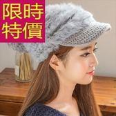 毛帽-羊毛精緻韓風針織秋冬女帽子5色63w36【巴黎精品】