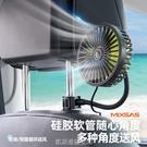 車載小風扇汽車臺面后排兩用創意小電扇車內USB制冷降溫貨車通用