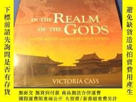 二手書博民逛書店IN罕見THE REALM OF THE GODS(神的世界:地