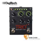 【缺貨】DigiTech TRIO PLUS 自動伴奏單顆效果器 【TRIO+】