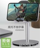 手機支架桌面懶人床頭看電視多功能通用iPad平板支撐支架 現貨快出