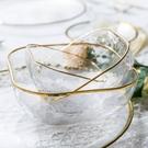 甜品碗 ins北歐金邊錘紋玻璃碗果蔬沙拉碗湯碗家用甜品碗早餐碗-快速出貨