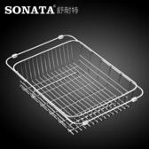 水槽瀝水架 洗碗池水槽瀝水架洗菜盆瀝水籃304不銹鋼廚房洗菜籃漏水池濾伸縮
