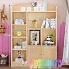 兒童實木書架收納學生落地經濟型置物架簡約簡易書櫃原木松木書櫃 2021新款書架