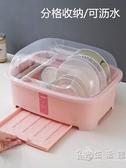 大號塑料透明帶蓋碗碟架 家用廚房裝碗筷收納盒水槽瀝水架 WD 小時光生活館