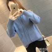 慵懶風連帽針織衫學生休閒毛衣套頭衫韓版時尚寬鬆衛衣