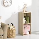 書櫃 收納 堆疊 置物櫃【收納屋】簡約加高二空櫃-淺橡木色& DIY組合傢俱