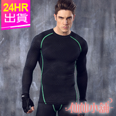 BIG-O SPORTS 訓練服 黑 M~XL 男款 素色流線長袖運動服上衣 緊身服 彈性舒適 束腰收腹
