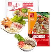 纖吃纖盈 微卡蒟蒻麵(1包入) 6款可選【小三美日】