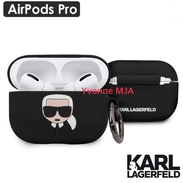 Yvonne MJA卡爾佛爺預購KARL LAGERFELD老佛爺正版 AirPods Pro 無線藍牙耳機套