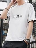 短袖T恤2020新款純棉男士短袖體恤韓版潮流寬鬆夏裝T恤休閒上衣男裝 雙11提前購