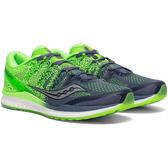 Saucony 19SS 頂級 緩衝 男慢跑鞋 FREEDOM ISO 2系列 S20440-4 贈腿套【樂買網】