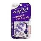 6爪頭皮SPA按摩梳(紫)
