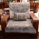 實木沙發墊沙發套中式坐墊防滑客廳組合冬季...