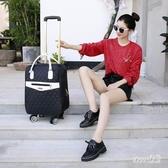 拉桿旅行包女大容量手提韓版短途旅游登機防水出差輕便超大行李袋 JY4959【Sweet家居】