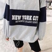 秋季復古韓版套頭衛衣學寬松拼接高領薄款衛衣外套3211#ZLC415依佳衣