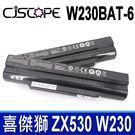 CJSCOPE W230BAT-6 6芯 原廠電池 ZX530 ZX-530 W230 W230SD W230SS W230ST XMG A305 NP7339 K350 K360E X311