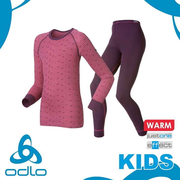 【ODLO 瑞士 童 銀離子套裝《桃紅/深紫》】150409/內衣長褲/防臭/抗寒