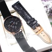 LOVME 原廠公司貨 米蘭帶款 三眼時尚套裝組 男 女 中性錶 包裝 贈真皮錶帶 IP黑x黑 VM1089M-43-341-3