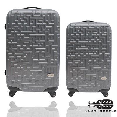 行李箱24+20吋 ABS材質 迷宮系列【Just beetle】