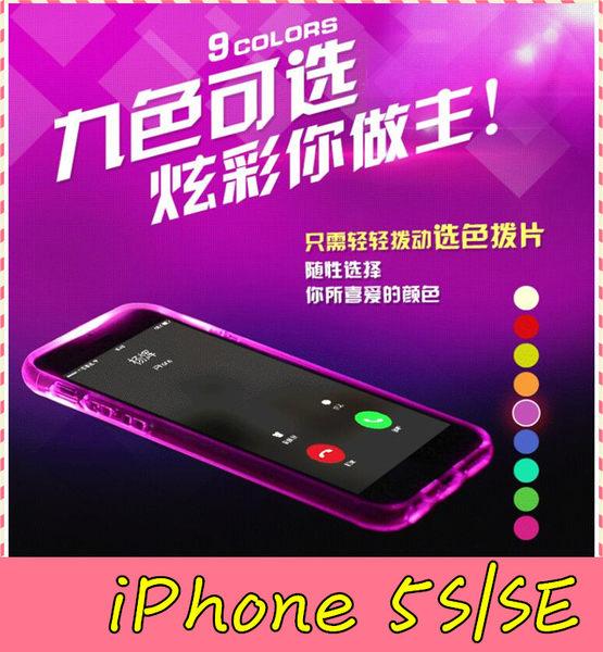 【萌萌噠】iPhone 5 / 5S / SE  夜光來電閃保護殼 簡約高透透明款 全包矽膠軟殼 手機殼 手機套 外殼