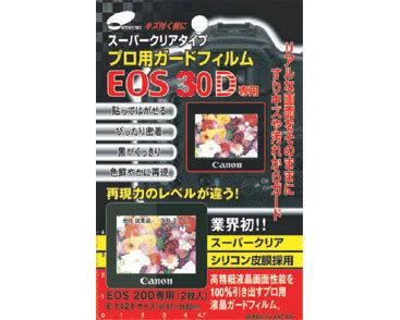 ETSUMI CANON EOS 30D 專用 LCD 保護貼 (單片 出清特價)