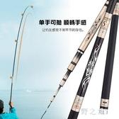 釣魚竿手竿28調超輕超硬 qz3639【野之旅】