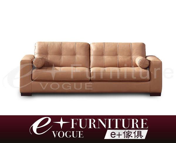 『 e+傢俱 』LS31  萊瑞拉 Lareina 國外名品 舒適沙發 1+2+3沙發組 全牛皮 | 半牛皮 | 皮沙發