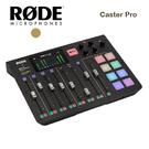 【EC數位】 RODE Caster Pro 廣播 直播 錄音介面 即插即錄 多種內建音效 藍芽 低噪聲 APHEX®