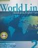 二手書R2YBb《World Link 2AB:Develop English