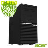 【買任2台送螢幕】Acer電腦 VM6660G I7-9700/16G/1TB+240SSD/W10P 商用電腦