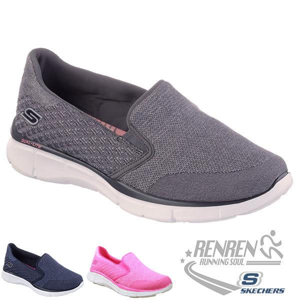 SKECHERS 女健走鞋 Equalizer (灰) 時尚休閒系列 懶人鞋