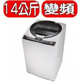 KOLIN歌林【BW-14V02】14KG單槽全自動變頻洗衣機