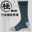 【Amiss】細針奈米竹炭精緻男襪(3色)【B101-2】