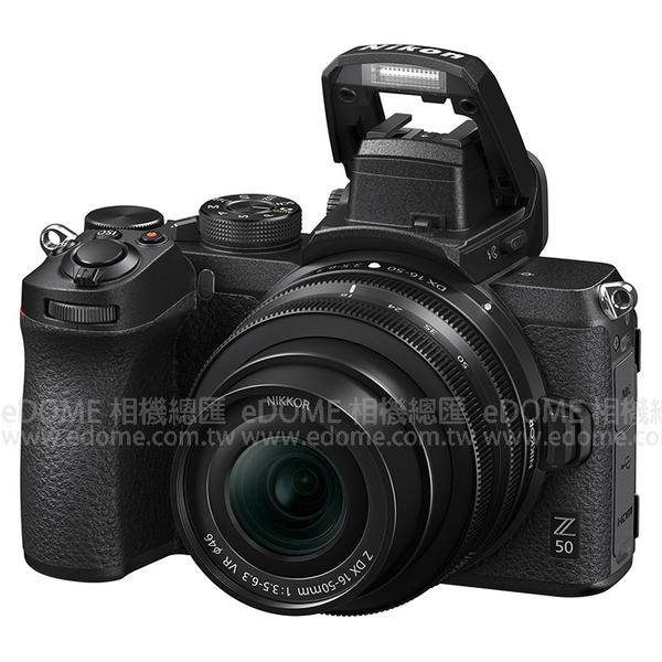 NIKON Z50 KIT 附 16-50mm F3.5-6.3 VR (24期0利率 免運 公司貨) Z系列 數位單眼相機