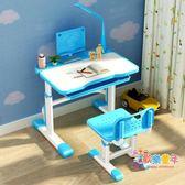 學習桌椅 學習桌兒童書桌寫字桌椅套件學生家用寫字台學習桌作業桌子可升降T 2色