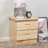 床頭櫃  實木床頭櫃簡約現代鬆木收納櫃田園床邊小櫃子原木儲物櫃臥室簡易  rgo  綠光森林
