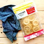 【味覺】糖漬萊姆檸檬乾片(85g)x15包/箱