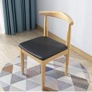 仿實木餐椅北歐簡約靠背家用電腦書桌牛角椅凳現代餐廳休閒椅子 中秋節全館免運