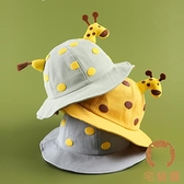 兒童防曬帽子寶寶漁夫帽遮陽帽男女兒童太陽帽春秋薄【宅貓醬】