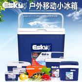 行動冰箱 保溫箱冷藏箱家用車載戶外冰箱外賣便攜保鮮釣魚商用冰桶 igo  非凡小鋪