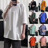 日系素色七分袖T恤男韓版潮流大碼寬鬆半袖【繁星小鎮】