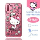 【Hello Kitty】Samsung...