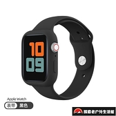 液態硅膠表帶iwatch錶帶apple watch蘋果手表保護殼【探索者戶外生活館】