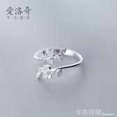 S925銀戒指女韓版小清新鑲鑚樹葉開口指環文藝橄欖枝戒子