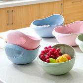 洗水果淘米器家用菜籃子客廳水果盤廚房瀝水籃洗米篩水果籃【快速出貨八折優惠】