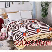 加厚毛毯云貂絨法蘭絨毛毯 200x230cm 多款規格花色 可愛卡通風格 保暖加厚毛毯【微笑城堡】