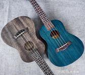 克里里初學者小吉他23寸26寸學生成人男女烏克麗麗櫻花入門樂器igo 小確幸生活館