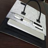 戴爾14華碩15.6寸男手提電腦包蘋果15mac12air13寸女筆記本內膽包 1件免運